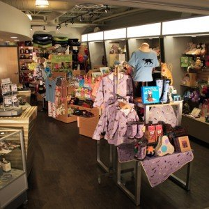 WHS Gift Shop